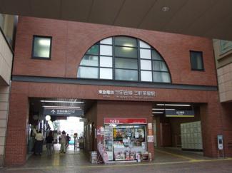 三軒茶屋リリエンハイム(世田谷区) 三軒茶屋駅