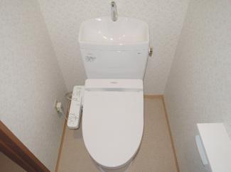 【トイレ】シャルムビル