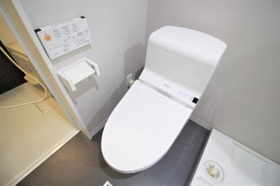 【トイレ】Purosupere弥栄