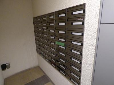 メールボックス レオーネ上野入谷