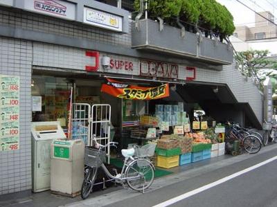【周辺】松原マンション