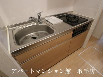 【キッチン】フェレスカーレ 戸頭