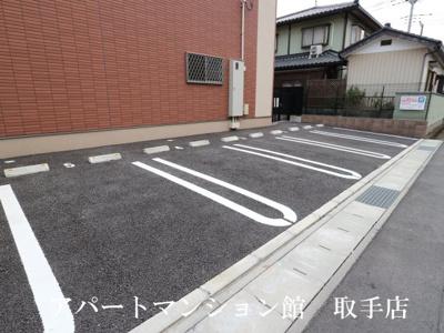 【駐車場】フェレスカーレ 戸頭