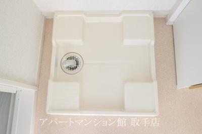 【トイレ】フェレスカーレ 戸頭
