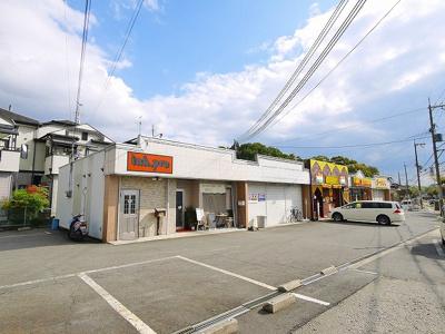 【外観】大和郡山市新町店舗