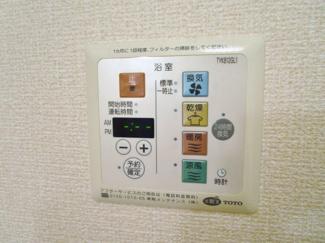 【設備】グランコントゥールA棟