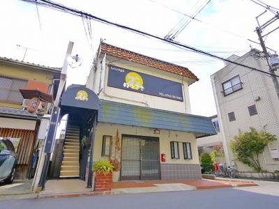 【外観】永井店舗(三条桧町)