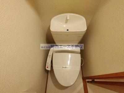 【トイレ】レオパレス瓢箪山