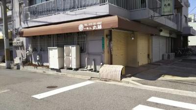 【外観】金岡グランドハイツ 店舗事務所