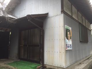 【外観】松本店舗事務所