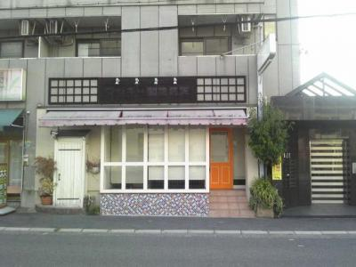 【外観】東雲東町 店舗事務所