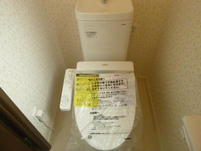 【トイレ】垣内ハイム
