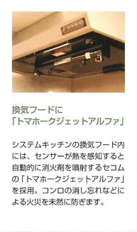 【設備】グローリオ三鷹