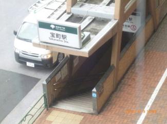 【その他】エコー京橋ビル