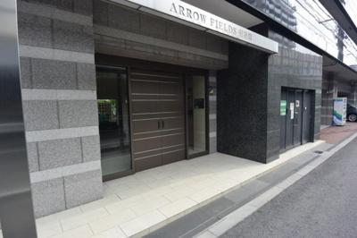 【エントランス】ARROW FIELDS壱番館