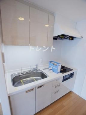 【キッチン】コンフォリア九段
