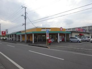 SUPERMARKETまるも千代田店 682m
