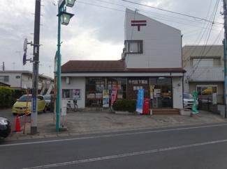 千代田下稲吉郵便局 1491m