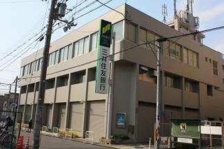 駅前 三井住友銀行