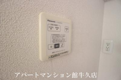 【設備】グランドメゾンB