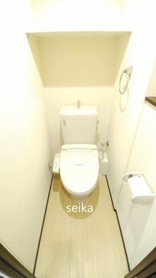 【トイレ】たいようむら