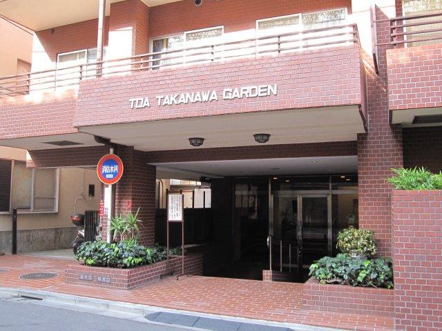 トーア高輪ガーデン