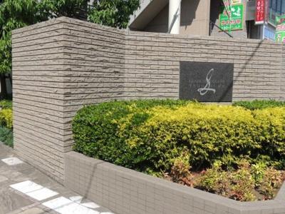 【リーデンススクエア津田沼】は駅近・買物便利な分譲賃貸マンション!