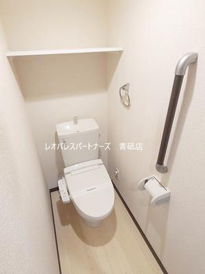 【トイレ】レオネクストやまとⅢ