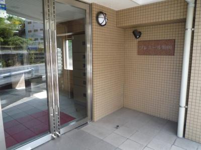【エントランス】プレミール町田