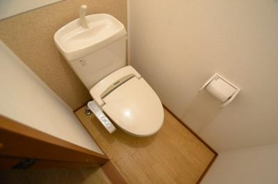 【トイレ】アルバビエント