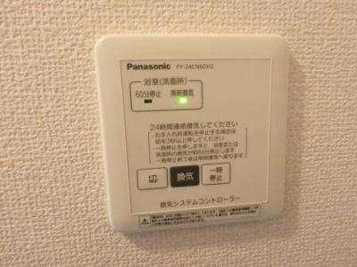 【設備】ハイカムール山王
