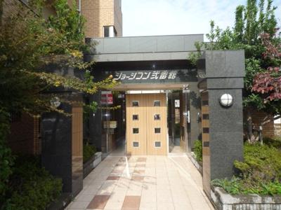 【エントランス】ショーシコン弐番館