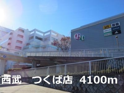 【周辺】ボンヌ・シャンス・ガーデンB