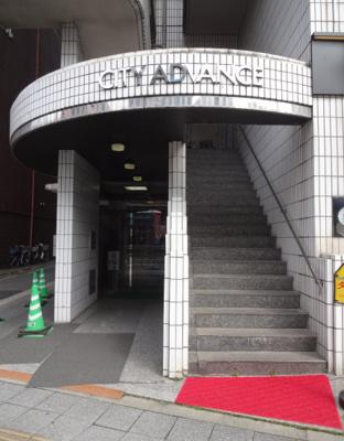 シティアドバンス