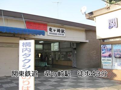 【周辺】南中島町事務所付倉庫
