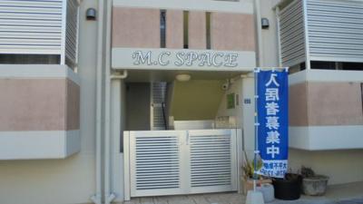 【外観パース】MCスペース