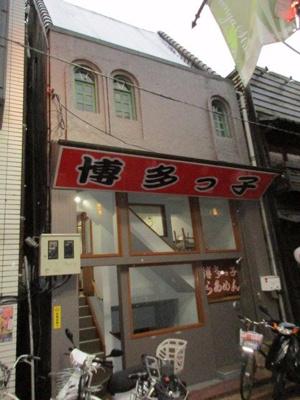【外観】原町田6丁目店舗