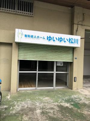 【外観】セントポーリア