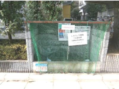 【バルコニー】駒場東大前