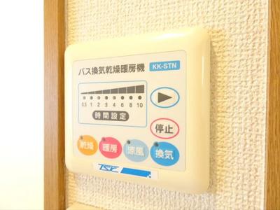 【設備】ブライトコート幡ヶ谷