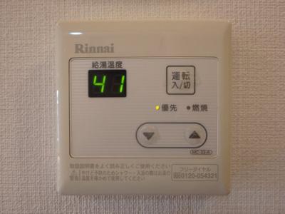 神田 マーチ 1K その他設備