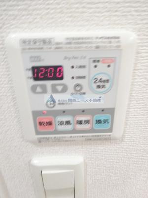 【設備】メゾンラフィネ