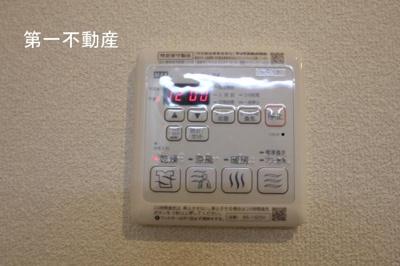【設備】CINQ ETOILE サンクエトワール
