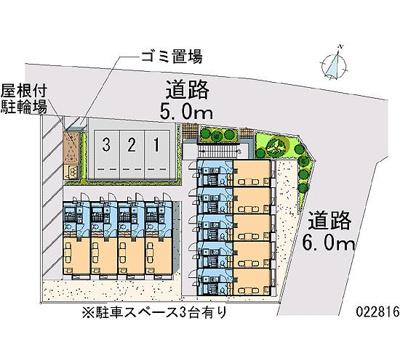 【区画図】H&Aマンション