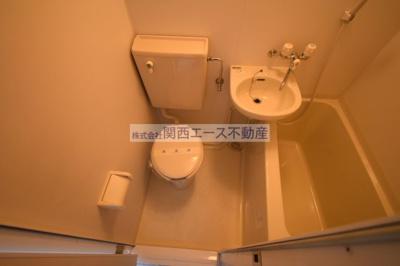 【トイレ】ヤマトマンション