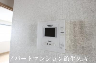 【セキュリティ】エスポアール