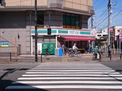 100円・コンビニ、徒歩5分
