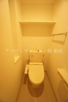 【トイレ】アヴェニール柏の葉