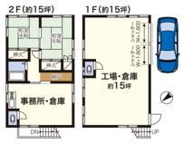 新吉田町186A 貸工場・貸倉庫の画像