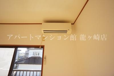 エアコン※別のお部屋の写真です。